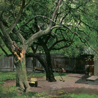 Tree with Fence and Garden Tools (Charles Lewis Fussell)